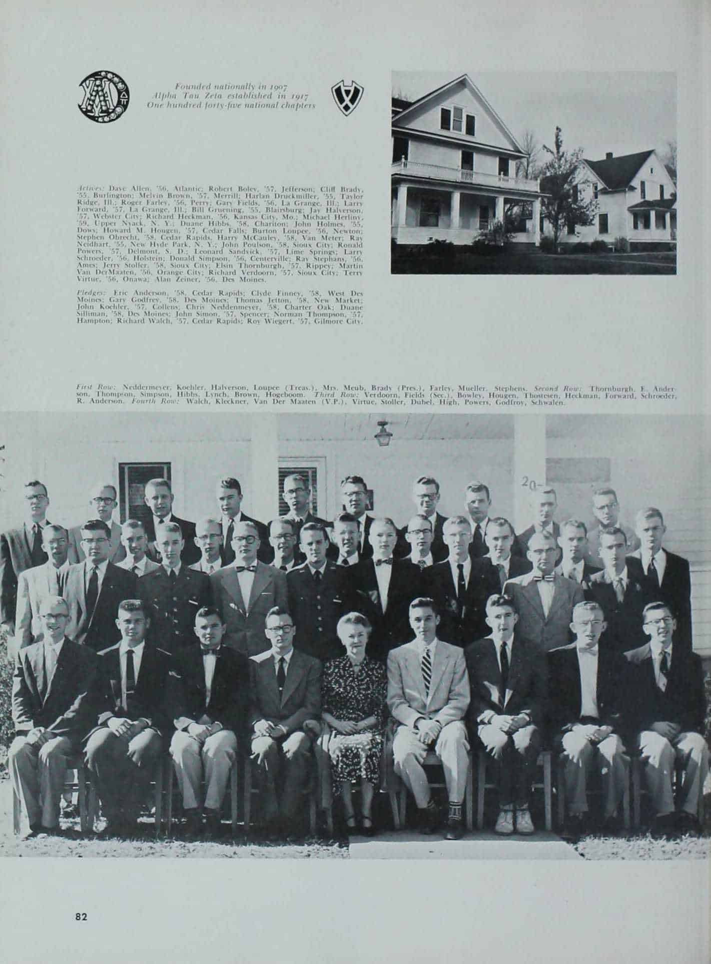 1955 Iowa State Yearbook p.1