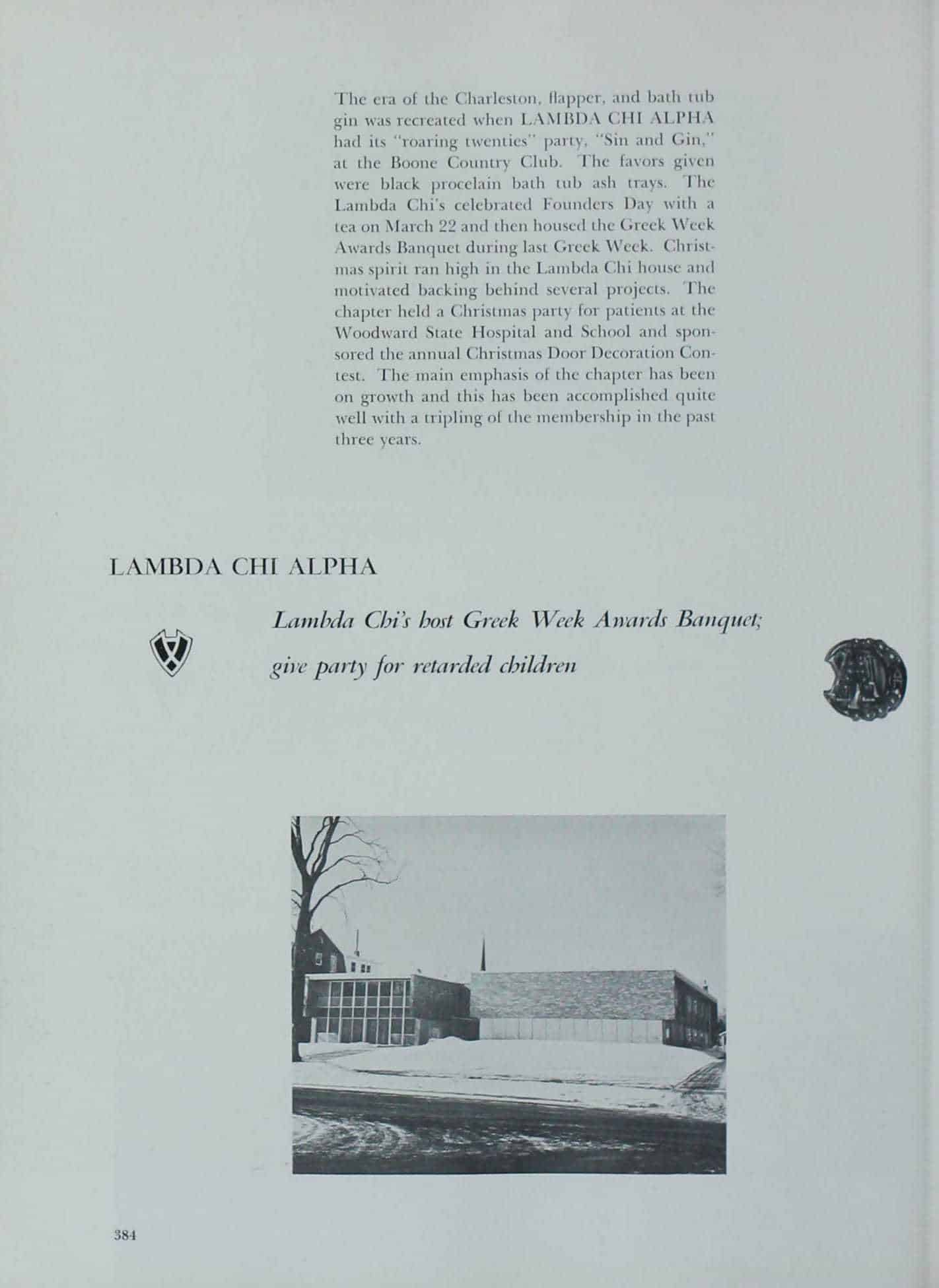 1963 Iowa State Yearbook p.1