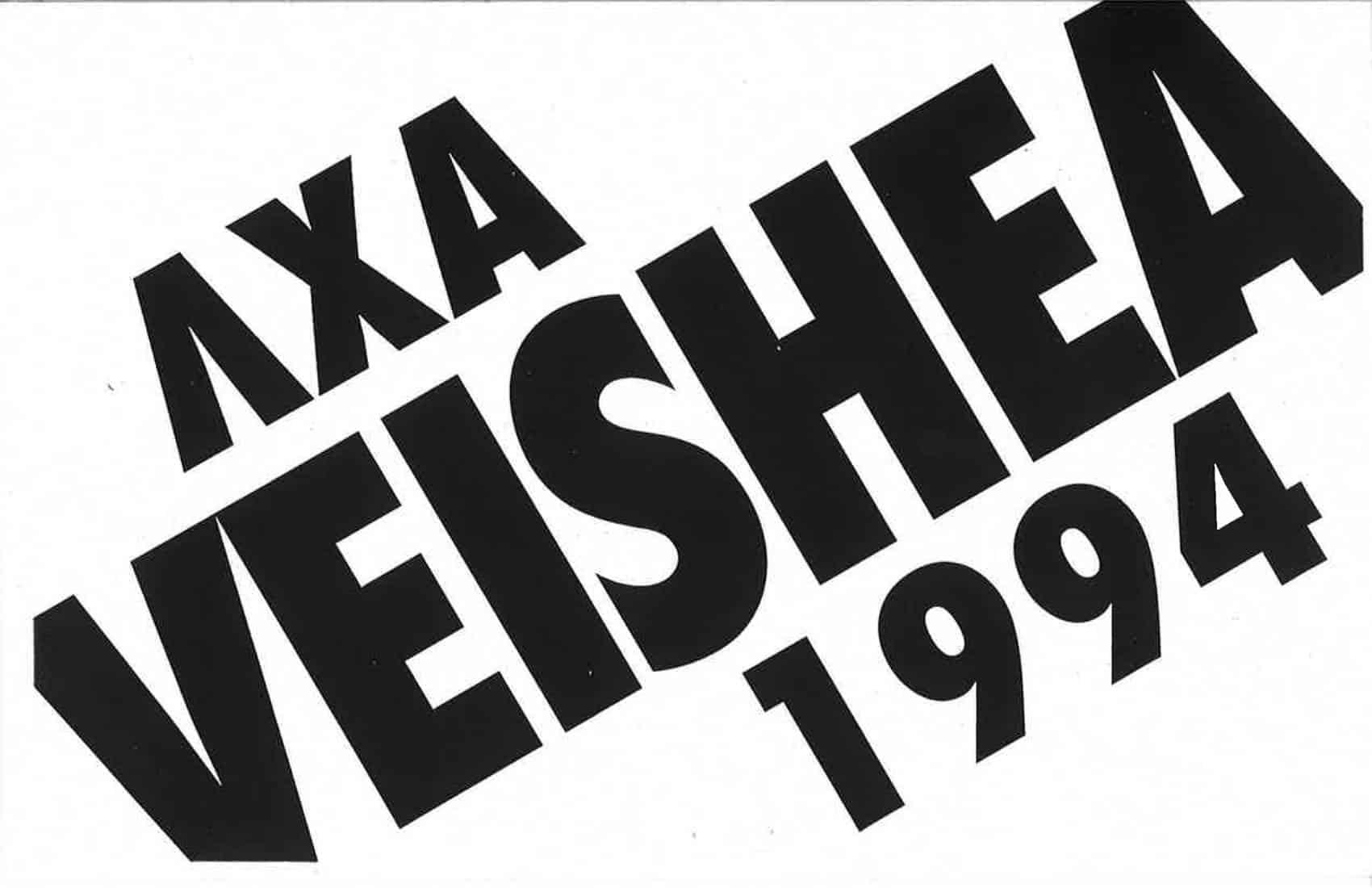 1994 VEISHA